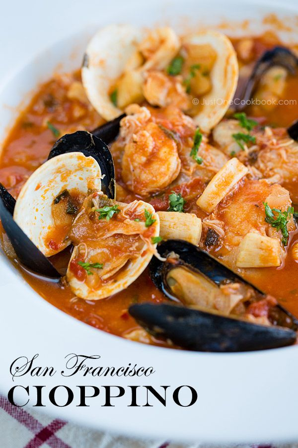 {Italian-American} Cioppino-traditionally made from the catch of the day.... @JustOneCookbook (Nami)