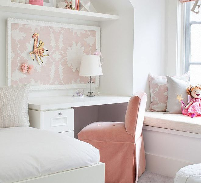 Room of the Day